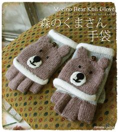 Bear Gloves