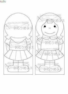 Best 12 – Page 481603753883636374 – SkillOfKing.Com Felt Patterns, Quilt Block Patterns, Applique Patterns, Applique Quilts, Applique Designs, Quilting Designs, Sewing Patterns, Japanese Patchwork, Patchwork Bags