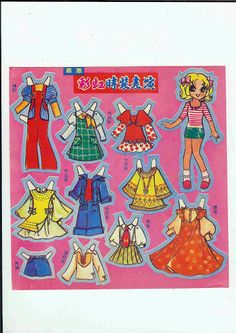 Dolls from different countrys - Ulla Dahlstedt - Picasa-Webalben #paper Dolls