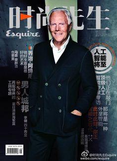 Giorgio Armani on the cover of Esquire China May 2015