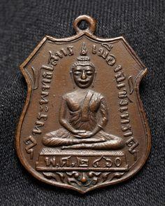เหรียญรุ่นแรก หลวงพ่อโสธร 2460 บล็อกยันต์เล็ก