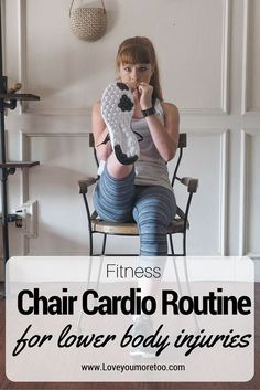 Cardio for Lower Body Injuries - Love You More Too || North Dallas Foodie Fitness Lifestyle Blog