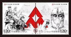 KERAILY.info Tervetuloa keräilyn kiehtovaan maailmaan! : COVID-19 postimerkkejä maailmalta 2d Design, First Day Covers, Cyber Monday Deals, Design Reference, Monet, Postage Stamps, Vietnam, History, Movie Posters