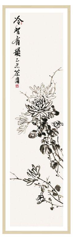 Chrysanthemum Chinese, Chrysanthemum Drawing, Chinese Painting, Chinese Art, Japan Painting, Chinese Landscape, Ink Wash, Chrysanthemums, Chinese Characters