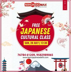 Japanese Language Course Nihongomax provides Japanese Course in Delhi Expert trainers extensive study material available Register Now for Free Demo Class! Japanese Language Course, Japanese Course, Japanese To English, Abstract Writing, Work In Japan, Japanese Language Proficiency Test, Learning Place, Work Visa, Study Help