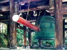 japanese buddhist bells | ... soul program of 3 3 2010 is about japanese buddhist temple bells you