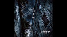 MALISEND - GARDEN (lyrics)