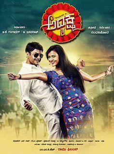 Adyaksha Kannada Movie Online - Sharan, Asmita Sood, Srinagar Kitty, P. Ravi Shankar, Malavika Avinash, Prem Kumar and Ramesh Bhat. Directed by Nanda Kishore. Music by Arjun Janya. 2014 [UA] ENGLISH SUBTITLE