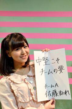 Kyoko Nishiyama - Google+ - 今日12/14(金)のAKB48劇場は、篠田チームA公演v(^o^)v 咲子師匠の生誕祭もしていただきました(⌒▽⌒)…