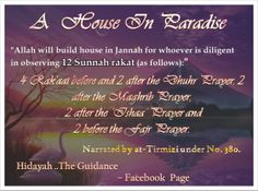A house in Paradise Good Deeds, Building A House, Paradise, Prayers, Easy, Build House, Prayer, Beans, Heaven