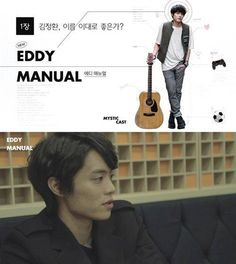 new artist 'Superstar Eddy Kim shows how his stage name was decided on in first episode of 'Eddy Manual' Eddy Kim, Stage Name, Korean Music, New Artists, Superstar, Manual, It Cast, Names, Textbook