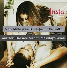 Love you baby ♥️😍🙈😘👻👅👅👅👅👅👅 Love Shayari Romantic, Romantic Poetry, Romantic Love Quotes, Boy Quotes, Couple Quotes, Funny Quotes, Flirty Texts For Him, Text For Him, Love Diary