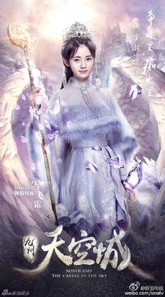Xem phim Cửu Châu Thiên Không Thành - xemphimrap.net cực hay nhé các bạn! http://xemphimrap.net/phim-bo/cuu-chau-thien-khong-thanh_2082/xem-phim/