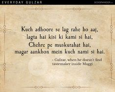 This Is How Gulzar Would Probably Describe Mundane Everyday Situations In His Poetic Andaaz Best Lyrics Quotes, Poet Quotes, My Diary Quotes, Shyari Quotes, Love Quotes Poetry, True Quotes, Words Quotes, Dark Quotes, Funny Quotes
