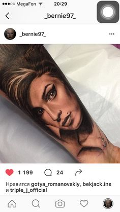 Amy Winehouse tattoo portrait.