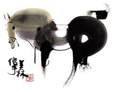 Han Meilin was born in 1936 in Jinan, Shandong. He was admitted to the Central Academy of Arts and Design in He has had a prolific artistic career of painting and sculpture. Sumi E Painting, Japan Painting, Chinese Painting, Chinese Art, Chinese Contemporary Art, Horse Drawings, Animal Sketches, Equine Art, Ink Illustrations