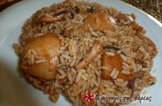 Σουπιές με ρύζι