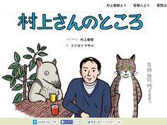 フジモトマサル - Google 검색