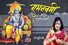 आज राम नवमी का दिवस है, आज प्रभु राम ने लिया अवतार, जैसे संत सोमय है रामजी, वैसे ही आपका जीवन भी मंगलमय हो. राम नवमी की बधाई! #Ramnavami