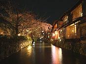 Gion, famous geisha district
