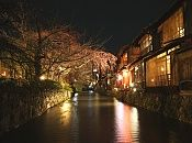 Gion, famous geisha district- For my Japan Trip, Weekend at Kyoto