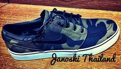 Stefan Janoski blue camo sneakers.....love these!!