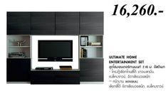 [W] Winner Furniture