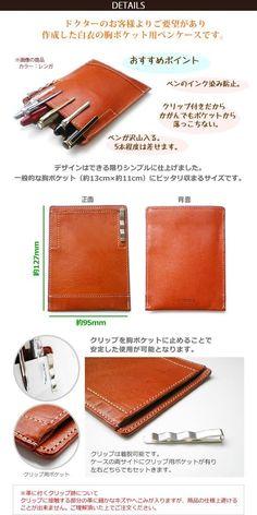 Amazon.co.jp: 白衣の胸ポケット用ペンケース 【栃木レザー】 (チョコ): ホーム&キッチン