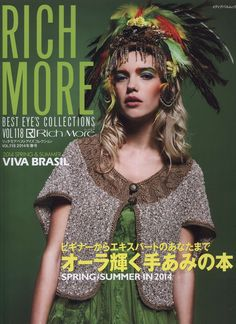 "Альбом "" Rich More 118 SpringSummer Knitting Magazine, Crochet Magazine, Knitting Books, Crochet Books, Yarn Inspiration, Summer Knitting, Japanese Books, Crochet Jacket, Book And Magazine"