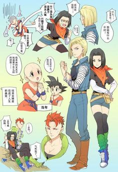 dbz genderbend trunks and mai Dragon Ball Gt, Dragon Z, Fanart, Steven Universe Genderbend, Goten E Trunks, Trunks And Mai, Female Goku, Accel World, Dbz Characters
