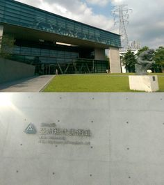 Have you ever heard about TADAO ANDO ?  In Asia University, there is a museum designed from him named Asia Museum of Modern Art. It's the first Taiwan museum located in campus and I love its spectacular feeling!  → http://asiamodern.asia.edu.tw/EN/