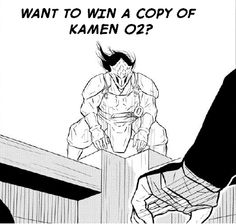 Want to win some free manga? Next week we will be running our Kamen 02 giveaway contest! Keep an eye on our Twitter (@GEN_Manga) to learn how to enter to win. Kamen is an a historical fantasy set in feudal Japan.