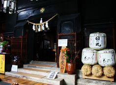 内蔵のある伝統家屋めぐり 秋田
