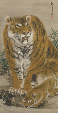 KISHI GANKU (1756-1838). TIGER AND A CUB. ink and color on silk. Ganku is known for his forceful, powerful tiger paintings. He studied the skulls of tigers and drew them from several different angles and went as far as measuring the parts of bones and counting the number of tiger teeth.