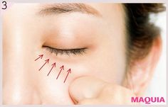 Pin on kanna hashimoto « Luna Margarin - 美しさ Facial Yoga Exercises, Face Yoga, Massage Therapy, Health And Beauty, Beauty Hacks, Skin Care, Health Fitness, Hair Beauty, Make Up