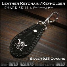 Concho can be selected according to your taste !   Shark Skin Leather Keychain Ring/Holder/silver 925 Concho WILD HEARTS Leather&Silver(ID kh3424r7)  http://global.rakuten.com/en/store/auc-wildhearts/item/kh3424r7/