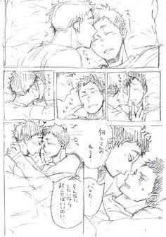 Haikyuu Ships, Haikyuu Anime, Hinata, Daichi Sawamura, One Piece Funny, Haikyuu Characters, Anime Sketch, First Love, Vintage World Maps