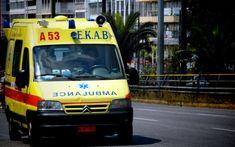 Ενας νεκρός και τρεις τραυματίες σε τροχαίο στον Ασπρόπυργο