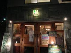 【立ち飲み】渋谷/キミドリ