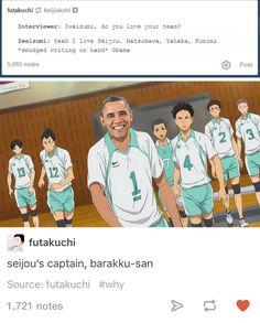 Barakku-senpai-- you give me the doki-dokis!!