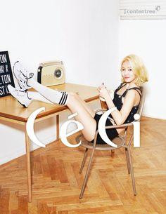 SNSD Hyo Yeon - Ceci Magazine September Issue '15