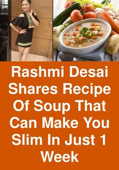 Rashmi Desai shares recipe of soup that can make you slim in just 1 week Healthy Diet Recipes, Raw Food Recipes, Indian Food Recipes, Vegetarian Recipes, Healthy Eating, Healthy Skin, Cabbage Benefits, How To Cook Mince, Cold Meals