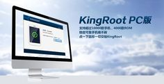 Kingroot download for one click root any Andsroid device. King root apk 4.5 also available for direct download on Android smartphones.