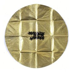 James Lee Byars, Untitled (IS IS), Ink on gold paper