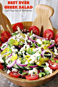 Recipes Snacks Sweet This is absolutely the Best Ever Greek Salad recipe. It has a delicious homemade salad dressing that's mouthwatering. This salad is terrific for company, birthdays or holidays like Easter, Mother's Day or Father's Day. Best Greek Salad, Greek Salad Recipes, Salad Dressing Recipes, Healthy Salad Recipes, Vegetarian Recipes, Cooking Recipes, Greek Salad Recipe Authentic, Salad Dressings, Feta Cheese Recipes