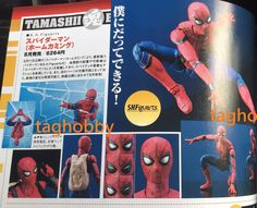 S.H. Figuarts Spider-Man Homecoming Figure First Look From Tamashii Nations #Marvel