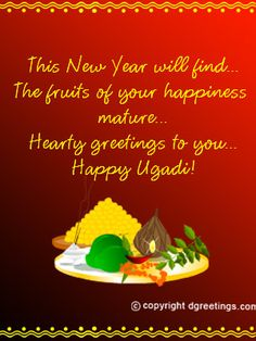 Dgreetings - Ugadi Cards