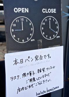 次は朝イチを狙います……! 「ハルタ 軽井沢」