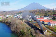 Niseko Hokkaido Train Tracks, Mount Rainier, Trains, Japanese, Mountains, Nature, Hokkaido Dog, Japanese Language, Naturaleza