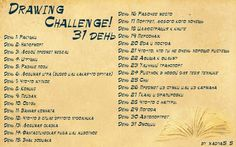 Drawing Challenge   57 фотографий